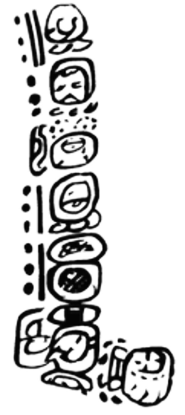 Figura 4<strong>.</strong> Dibujo 88 de Naj Tunich (Stone, 1995).