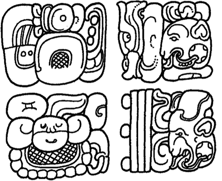 Figura 2. Texto de la estela 4 de Copán.  Dibujo de David Stuart, 1996: 164.